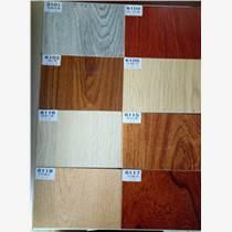 實木地板和復合地板的好處