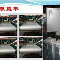 家电彩板使用在电冰箱侧板