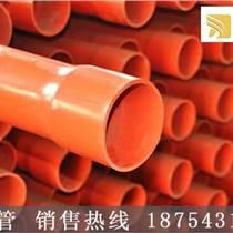 山东CPVC电力管 优质电力护套管材 电力电缆保护管