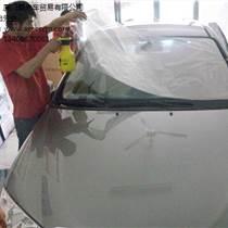 厦门汽车贴膜公司|厦门汽车贴膜注意事项 爱来车供