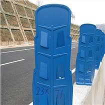 交通防眩板…遂寧^交通防眩板…交通S型防眩板|廠家