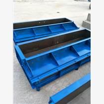 高鐵遮板模具總廠家電話/圖片/價格