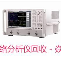 二手网络分析仪N5231B回收