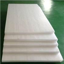 山西山東EPE珍珠棉板材出售報價