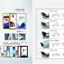 生產批發海報架公告欄戶外報欄超薄燈箱廣告燈箱廣告框