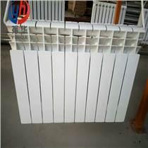 压铸铝散热器暖气片A双金属压铸铝A散热器暖气片