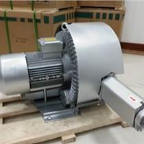 4.0KW曝氣風機 雙段高壓風機