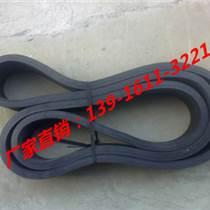 V型槽 溝槽絞線機牽引機皮帶