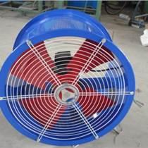 供應軸流風機生產廠家