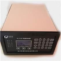 科霖KL2105稱重顯示控制器