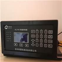 稱重控制器 皮帶秤稱重顯示控制器