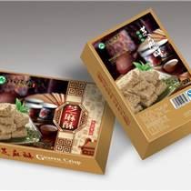 濟寧包裝印刷食品包裝盒彩盒