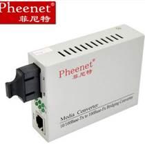 菲尼特双光纤收发器收光一光二电收发器一光八电收发器