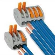 博达223系列接线端子、橙色按钮连接器、快速压线端子
