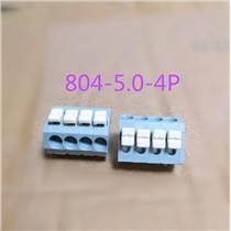 供應廠家直銷照明行業用接線端子804