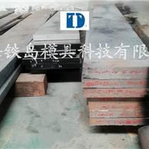 供應熱擠壓模具鋼HM3鋼|熱擠壓模具材料HM3鋼