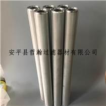 316L燒結網濾芯 1-200微米接口尺寸來圖來樣均