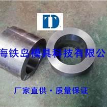 供應廠家直銷LD鋼冷鐓模具材料|LD鋼冷沖模具材料
