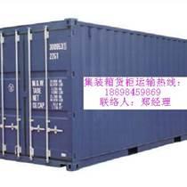 廣州到海口集裝箱海運/船運物流公司