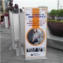 上海麗屏展架制作_KT板麗屏_立牌展架廣告架