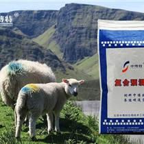 推薦中博特育肥羊預混料飼料