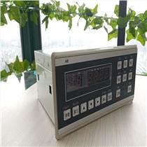 XK3160-A8電子稱重儀表