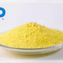 练达化工香皂荧光增白剂LD-XY01