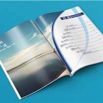 廣告設計 海報設計 畫冊設計 宣傳單設計
