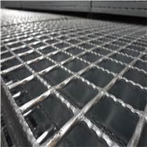 熱鍍鋅鋼格板/太原機械設備鋼格板/鋼格板廠家