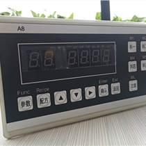 山東XK3160A8稱重顯示控制儀表參數多少