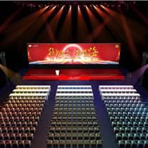 珠海天骄传媒专业活动策划搭建演出设备租赁