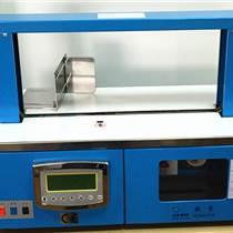 HXB-2100A全自動OPP束帶機 薄膜紙帶束帶機