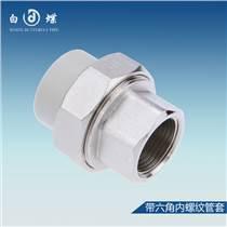Ppr塑料水管十大品牌榜单 家装ppr水管价格