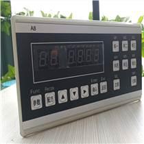 xk3160a8稱重顯示器控制電子儀表