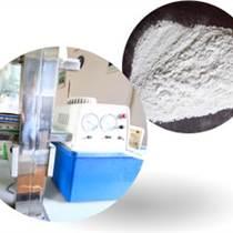 選擇低密度聚乙烯蠟,宏遠化工讓您無憂