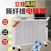 遼寧天肯牌TK1600碳纖維電暖器生產廠家招代理