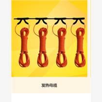 甘肃碳纤维地暖线生产厂家天肯牌招代理