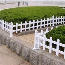 鋅鋼護欄 鋅鋼圍欄 草坪護欄