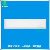 供應高清版LED面板凈化燈