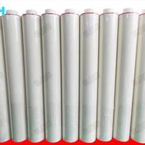 rubber膠 AB膠帶薄膜開關雙面膠帶 聚變器專用
