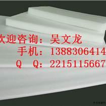 重慶主要產珍珠棉重慶珍珠棉特別重慶思耐爾包裝材料