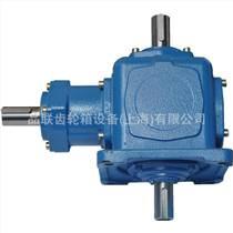 T2減速機螺旋錐齒輪減速機換向器