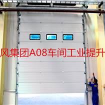 襄樊电动提升门专业厂家