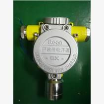 配電箱氨氣泄漏報警器 檢測NH3濃度超標