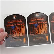 北京核徑跡防偽標簽生產價格|凹印防偽標簽印刷