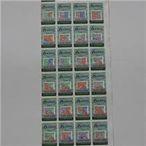 北京數碼防偽標識定做廠家|手機電池防偽標簽印刷
