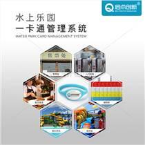 供應深圳游樂場刷卡消費系統游泳館智能管理系統