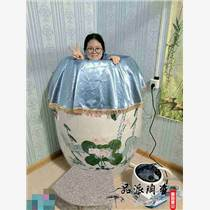 品派陶瓷養生缸 美容院汗蒸缸 活瓷能量養生樽廠家直銷