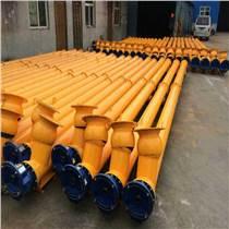 武漢LSY219管式螺旋輸送機設備使用說明