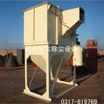 宏大供应CCJ/A型冲激式除尘器